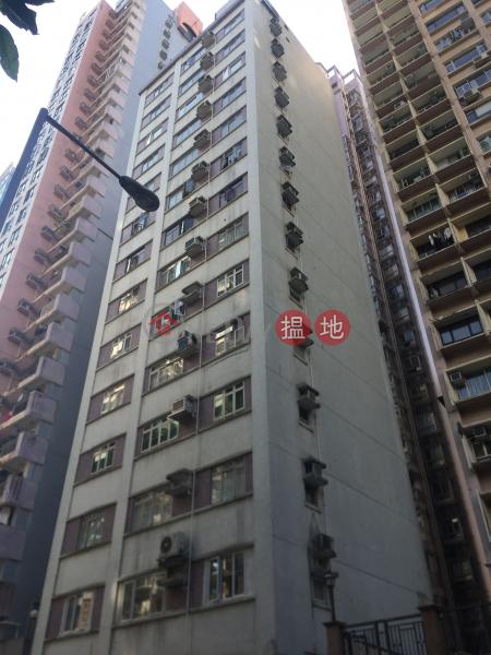 Fu Fai Court (Fu Fai Court) Tin Hau|搵地(OneDay)(2)