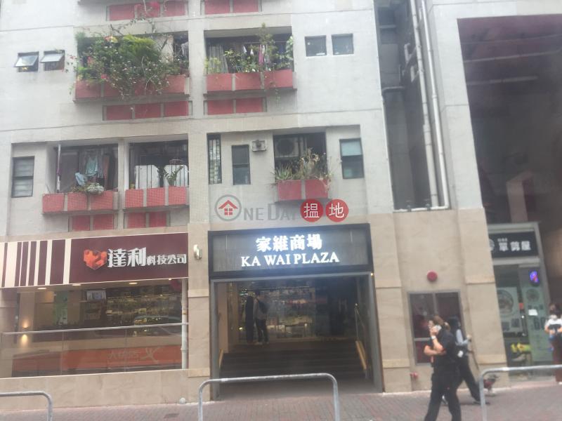 家維邨 3座 (家廉樓) (Ka Wai Chuen Block 3 (Ka Lim Lau)) 紅磡|搵地(OneDay)(1)