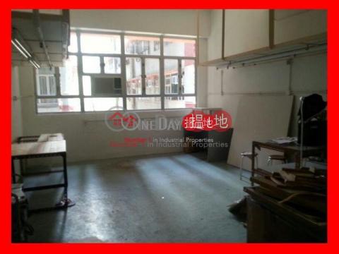 WAH TAT INDUSTRIAL CENTRE|Kwai Tsing DistrictWah Tat Industrial Centre(Wah Tat Industrial Centre)Rental Listings (tbkit-03070)_0