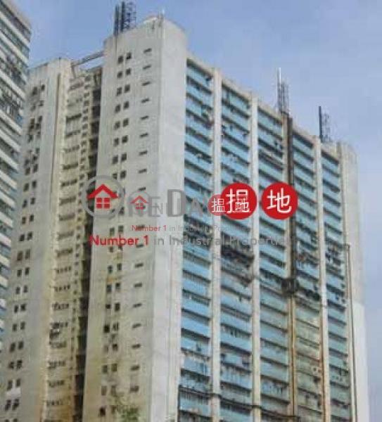 江南工業大廈|荃灣江南工業大廈(Kong Nam Industrial Building)出租樓盤 (charl-02601)