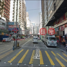 Shop for Rent|Wan Chai DistrictMall Plus(Mall Plus)Rental Listings (A055234)_3