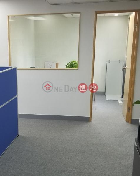 香港搵樓 租樓 二手盤 買樓  搵地   寫字樓/工商樓盤出租樓盤-電話: 98755238