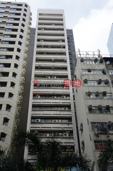 Toi Shan Association Building (Toi Shan Association Building ) Wan Chai|搵地(OneDay)(1)