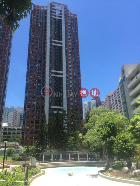 Chai Wan Police Married Quarters Block A (Chai Wan Police Married Quarters Block A) Chai Wan|搵地(OneDay)(3)