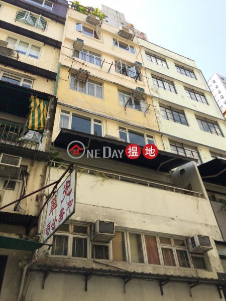 西街43號 (43 Sai Street) 蘇豪區|搵地(OneDay)(1)