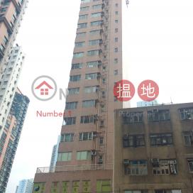 Sai Wan Ho Plaza|西灣河中心