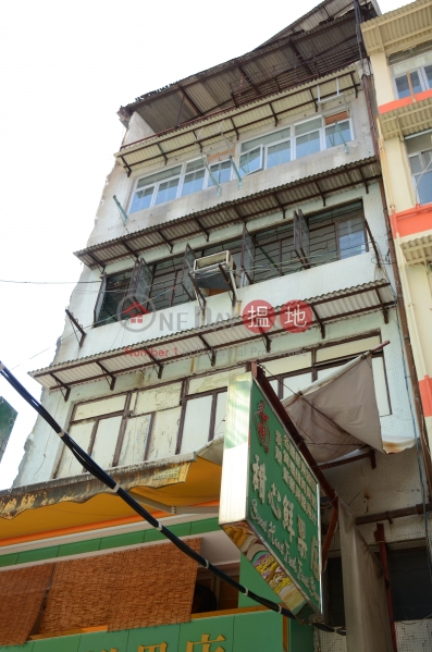 增信樓 (Jenzen Building) 蘇豪區 搵地(OneDay)(2)