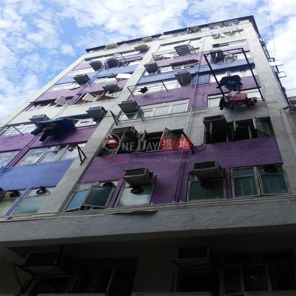 名堂大樓 (Ming Tong Building) 葵涌|搵地(OneDay)(3)