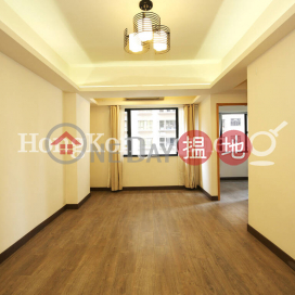 2 Bedroom Unit at Shing Kok Mansion | For Sale