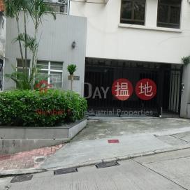 Honour Garden,Pok Fu Lam, Hong Kong Island