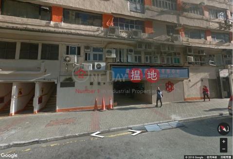 荃運工業中心1期地廠|荃灣荃運工業中心1期(Superluck Industrial Centre Phase 1)出售樓盤 (WINNI-5087013854)_0