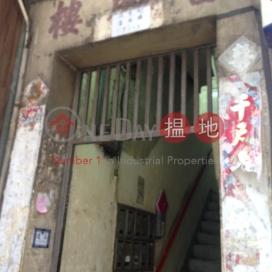 Fu Shing Building,Sai Wan Ho, Hong Kong Island