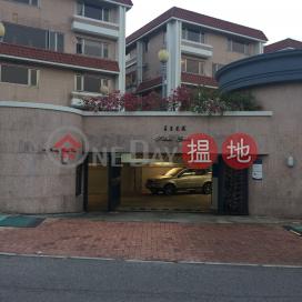 喜蓮花園,赤柱, 香港島