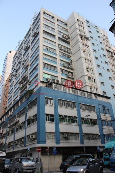 Por Mee Factory Building (Por Mee Factory Building) Cheung Sha Wan|搵地(OneDay)(5)