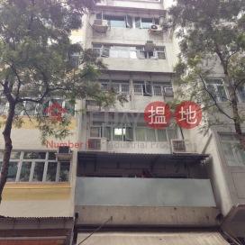 550 Canton Road,Jordan, Kowloon