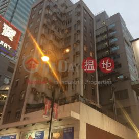 Nan Shan Mansion,Tsuen Wan East, New Territories