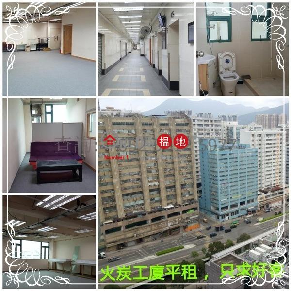 華樂工業中心|沙田華樂工業中心(Wah Lok Industrial Centre)出租樓盤 (info@-04165)