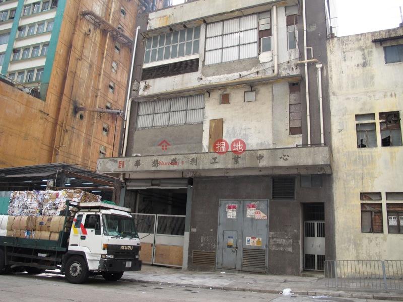 Valid Industrial Centre (Valid Industrial Centre) Kwai Fong 搵地(OneDay)(4)
