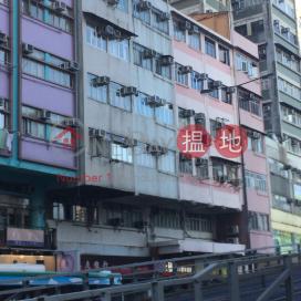 138-140 Aberdeen Main Road,Aberdeen, Hong Kong Island