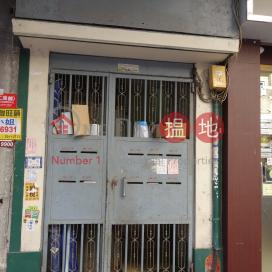 114-116 Shau Kei Wan Main Street East|筲箕灣東大街114-116號