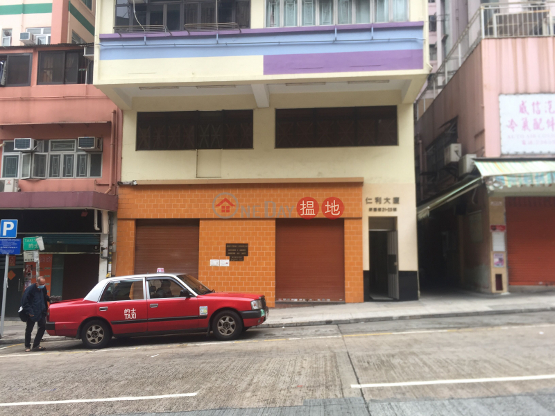Yan Lee Building (Yan Lee Building) To Kwa Wan|搵地(OneDay)(2)