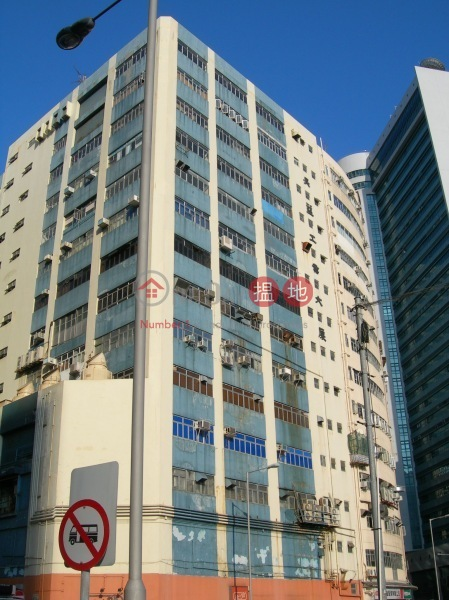 Cheung Yick Industrial Building (Cheung Yick Industrial Building) Siu Sai Wan|搵地(OneDay)(1)