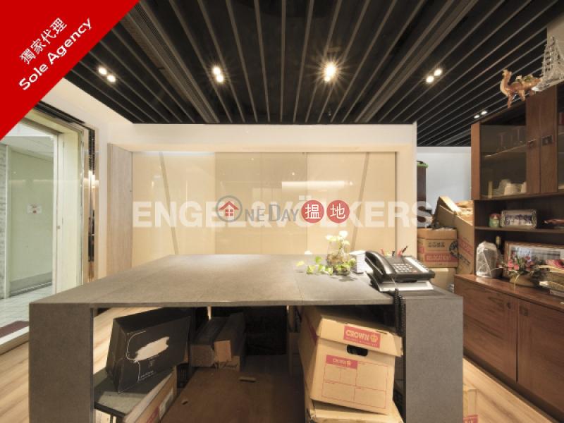 香港仔開放式筍盤出租|住宅單位|223香港仔大道 | 南區香港|出租HK$ 25,000/ 月