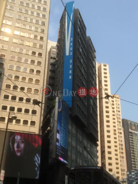 V Causeway Bay (V Causeway Bay) Causeway Bay|搵地(OneDay)(2)