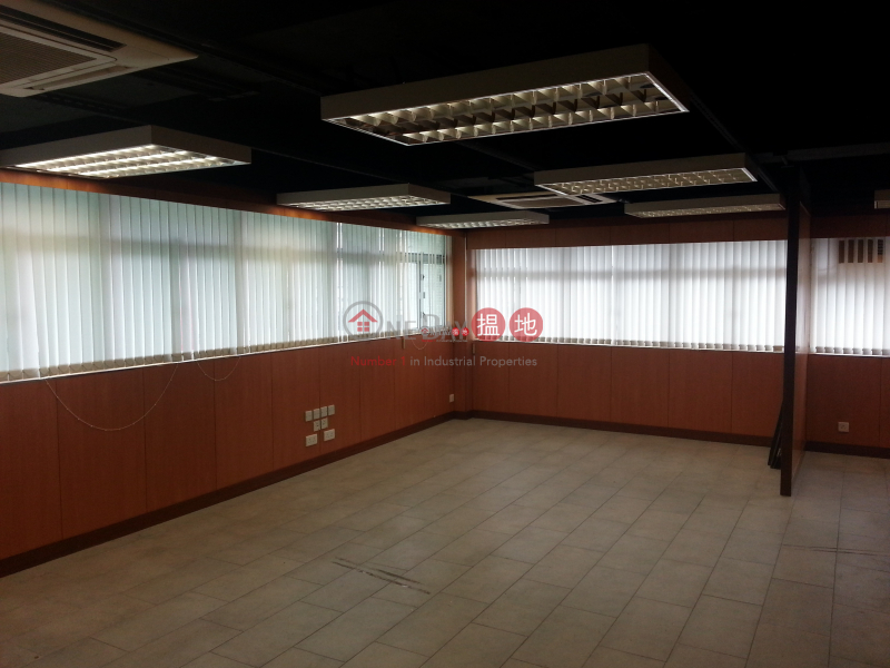 Property Search Hong Kong | OneDay | Industrial Sales Listings, So Tao Centre*