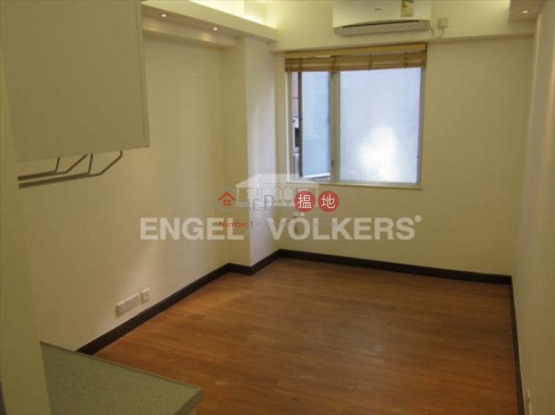 1 Bed Flat for Sale in Central, Winner Building Block B 榮華大廈 B座 Sales Listings | Central District (EVHK40548)