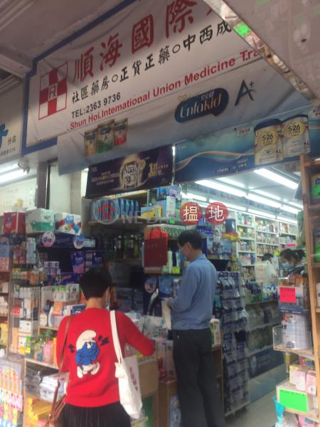 馬頭圍道125號 (125 Ma Tau Wai Road) 土瓜灣 搵地(OneDay)(2)
