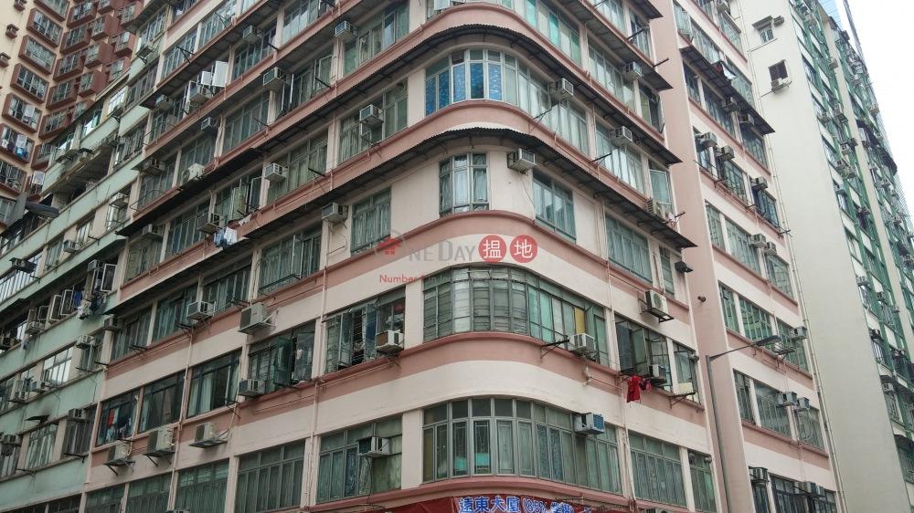 Cheung Yuen Mansion (Cheung Yuen Mansion) Quarry Bay|搵地(OneDay)(5)
