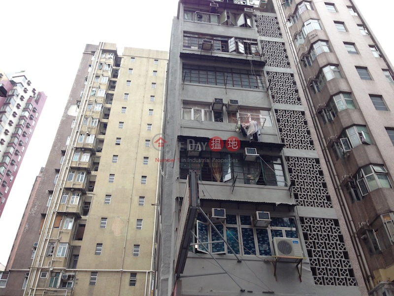 上海街56號 (56 Shanghai Street) 佐敦|搵地(OneDay)(1)