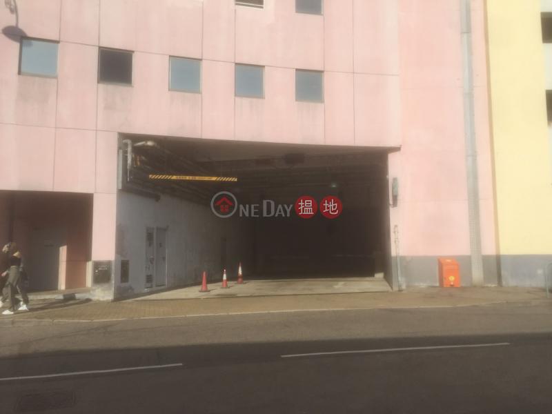 Broadview Court Block 2 (Broadview Court Block 2) Wong Chuk Hang|搵地(OneDay)(2)