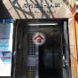 河內道1-1A號 (1-1A Hanoi Road) 油尖旺河內道1-1A號|- 搵地(OneDay)(3)