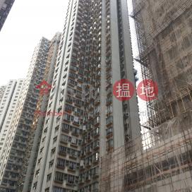 Tsuen King Garden Block 12,Tsuen Wan West, New Territories