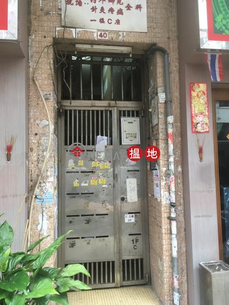 城南道38-40號 (38-40 South Wall Road) 九龍城|搵地(OneDay)(2)