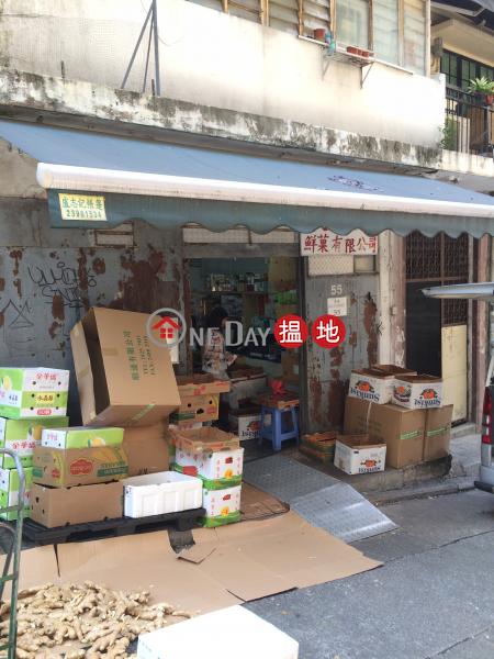 Wing Yau House (Wing Yau House) Soho|搵地(OneDay)(2)