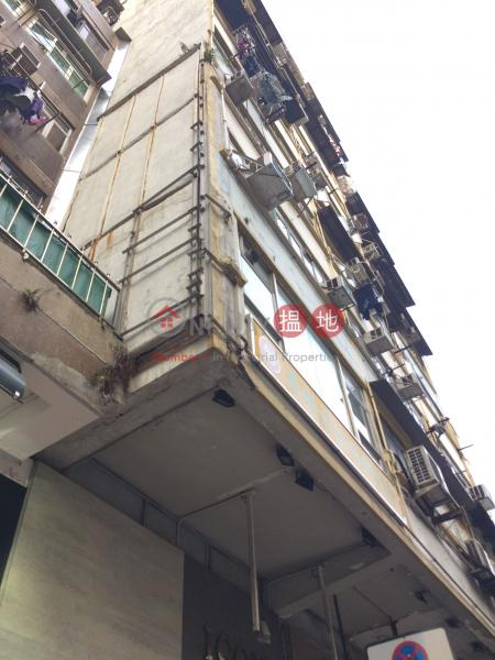金沙樓 (Kam Sha Mansion) 深水埗 搵地(OneDay)(1)