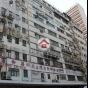 永康工廠大廈 (Wing Hong Factory Building) 長沙灣汝州西街777-783號 - 搵地(OneDay)(1)