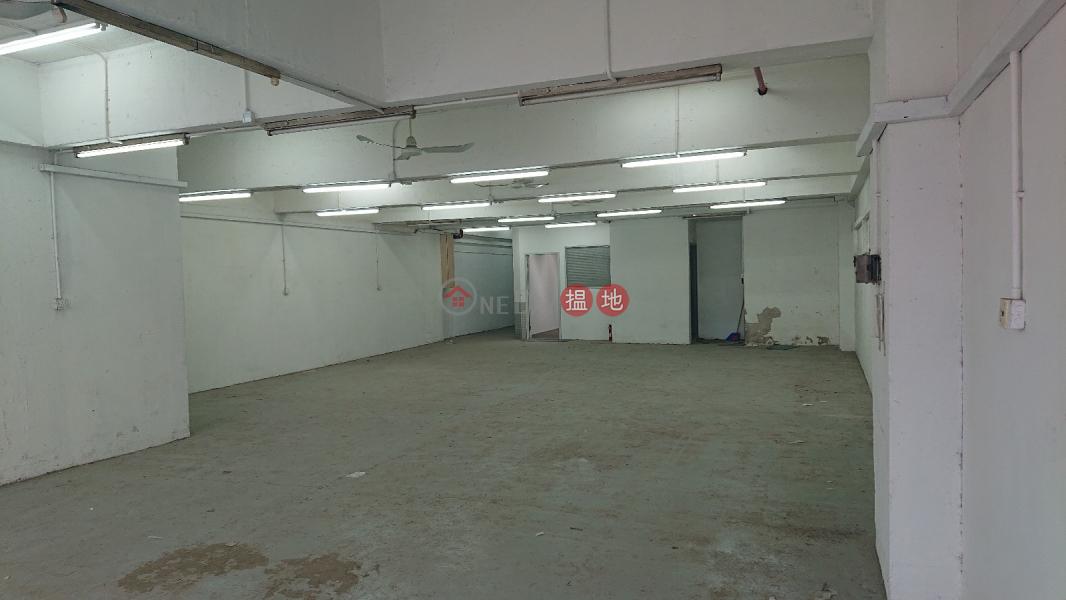 Vigor Industrial Building Very High, Industrial | Rental Listings, HK$ 27,000/ month