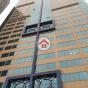 麗晶中心B座 (Regent Centre - Tower B) 葵青和宜合道63-73號|- 搵地(OneDay)(2)