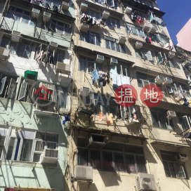 福榮街54號,深水埗, 九龍