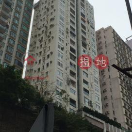 翠巒閣,天后, 香港島