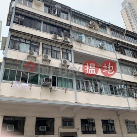 114 Maidstone Road,To Kwa Wan, Kowloon