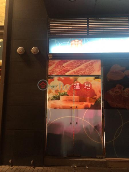 60 NGA TSIN LONG ROAD (60 NGA TSIN LONG ROAD) Kowloon City 搵地(OneDay)(2)