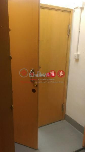 Property Search Hong Kong | OneDay | Industrial, Rental Listings, Fonda Industrial Building