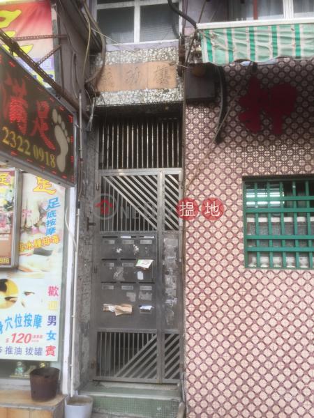 Shing Kung House (Shing Kung House) Tsz Wan Shan|搵地(OneDay)(4)