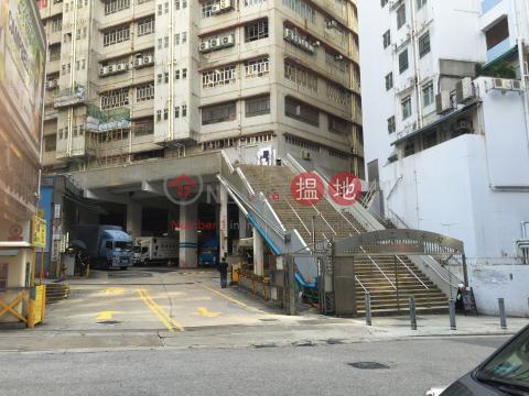 WAH TAT INDUSTRIAL CENTRE|Kwai Tsing DistrictWah Tat Industrial Centre(Wah Tat Industrial Centre)Rental Listings (wingw-05862)_0