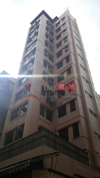 Chi Lok Terrace (Chi Lok Terrace) Wan Chai|搵地(OneDay)(1)